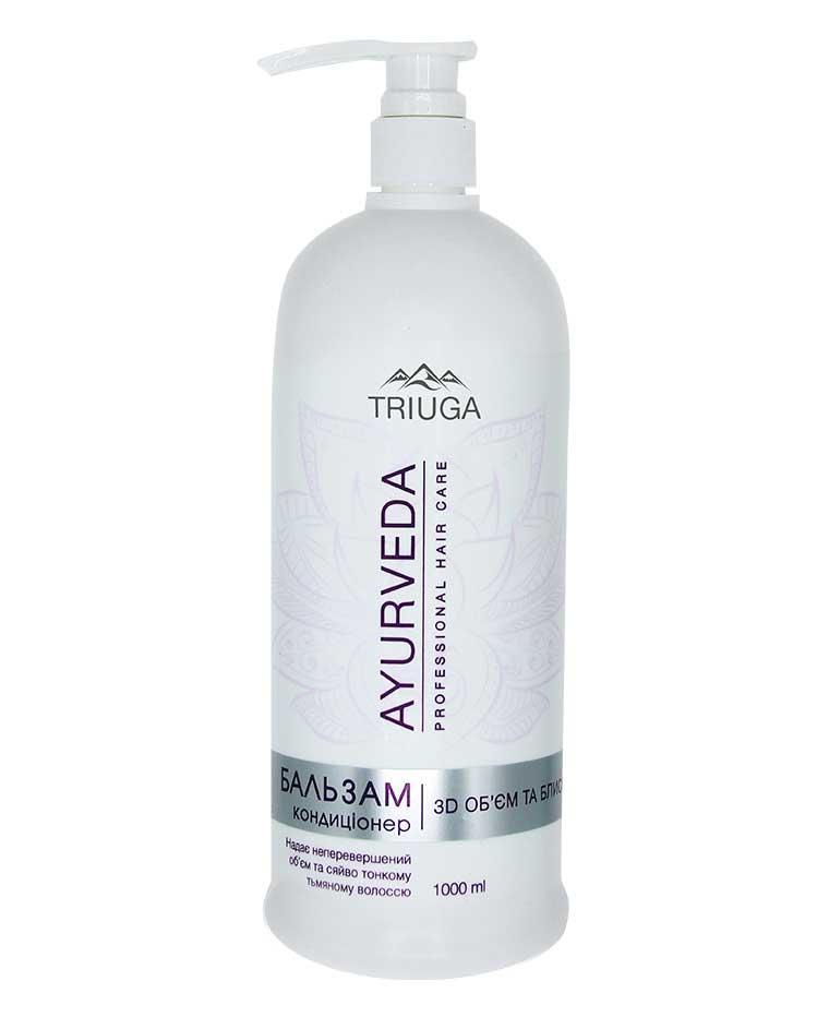 Бальзам кондиционер для волос Triuga 3D обьем и блеск, Триюга 1000 мл