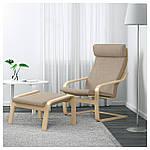 IKEA POANG Подставка для ног, березовый шпон, Hillared бежевый  (991.978.37), фото 2