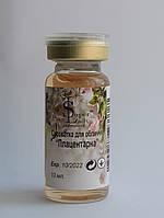 "Сыворотка ""Плацентарная"" для мезороллера и дермапена."