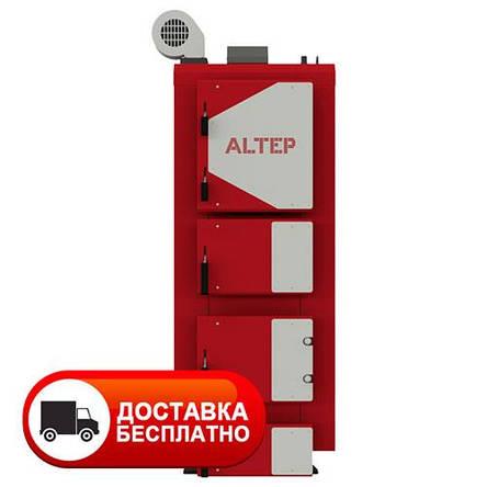 Твердотопливный котел длительного горения Альтеп DUO UNI PLUS 62 кВт, фото 2