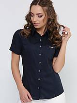 Женская блузка с коротким рукавом (1820 mrs), фото 2