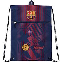 Сумка для взуття з кишенею Kite FC Barcelona BC19-601L