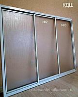 Кабина душевая шторная 3 секции раздвижная 150*140 см., фото 1