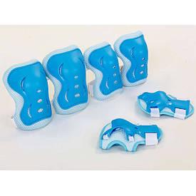 Защита детская наколенники, налокотники, перчатки SK-6328BL