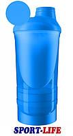 Шейкер спортивний ShakerStore Wave+ с 2 контейнерами Голубой
