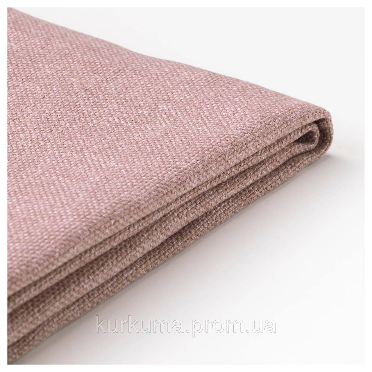 IKEA DELAKTIG Чехол на подлокотник дивана, Гуннар светло-розовый  (604.264.82)