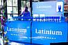"""Выставочный стенд для  всем известного бренда шампанского """"LATINIUM"""", фото 6"""