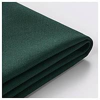 IKEA VIMLE Чехол на секцию дивана, покрытая темно-зеленым цветом  (703.510.80)