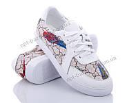 Кроссовки женские Class Shoes H237-A2 white (36-40) - купить оптом на 7км в одессе