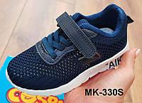 de7558893 Детские легкие кроссовки Apawwa для мальчиков красные на шнурках с ...