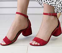Модные замшевые босоножки на невысоком каблуке с ремешком с закрытой пяткой фуксия IN56RT09-1DE