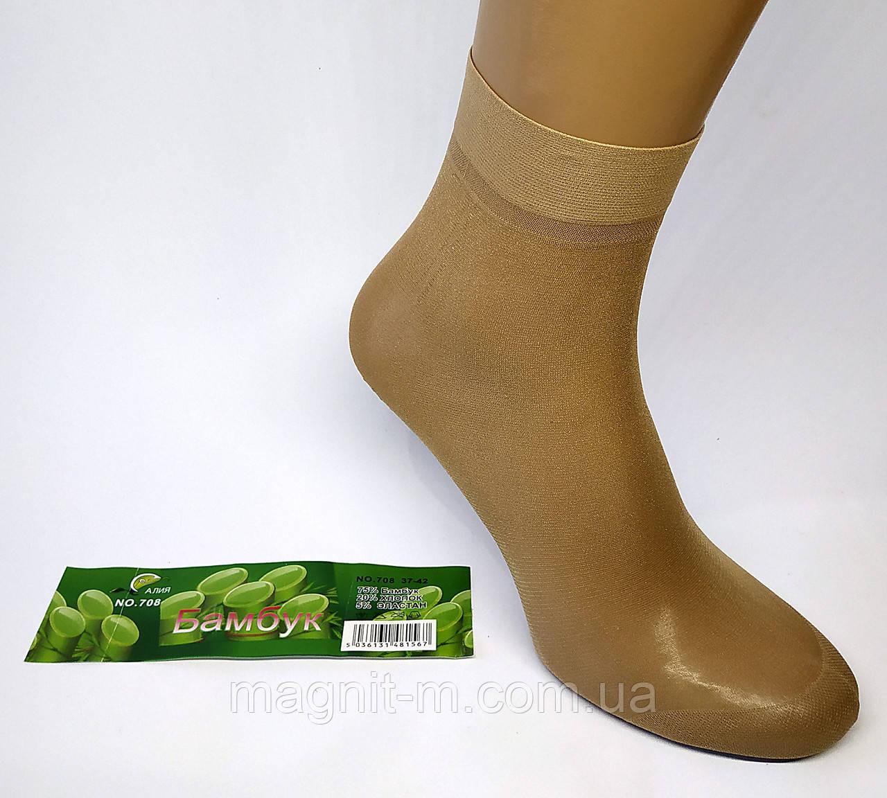 Капронові носочки з гальмами бежевого кольору.