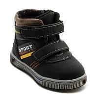 Ботинки для мальчика Lider Opt ТМ (КНР) HY7508-2.23-28