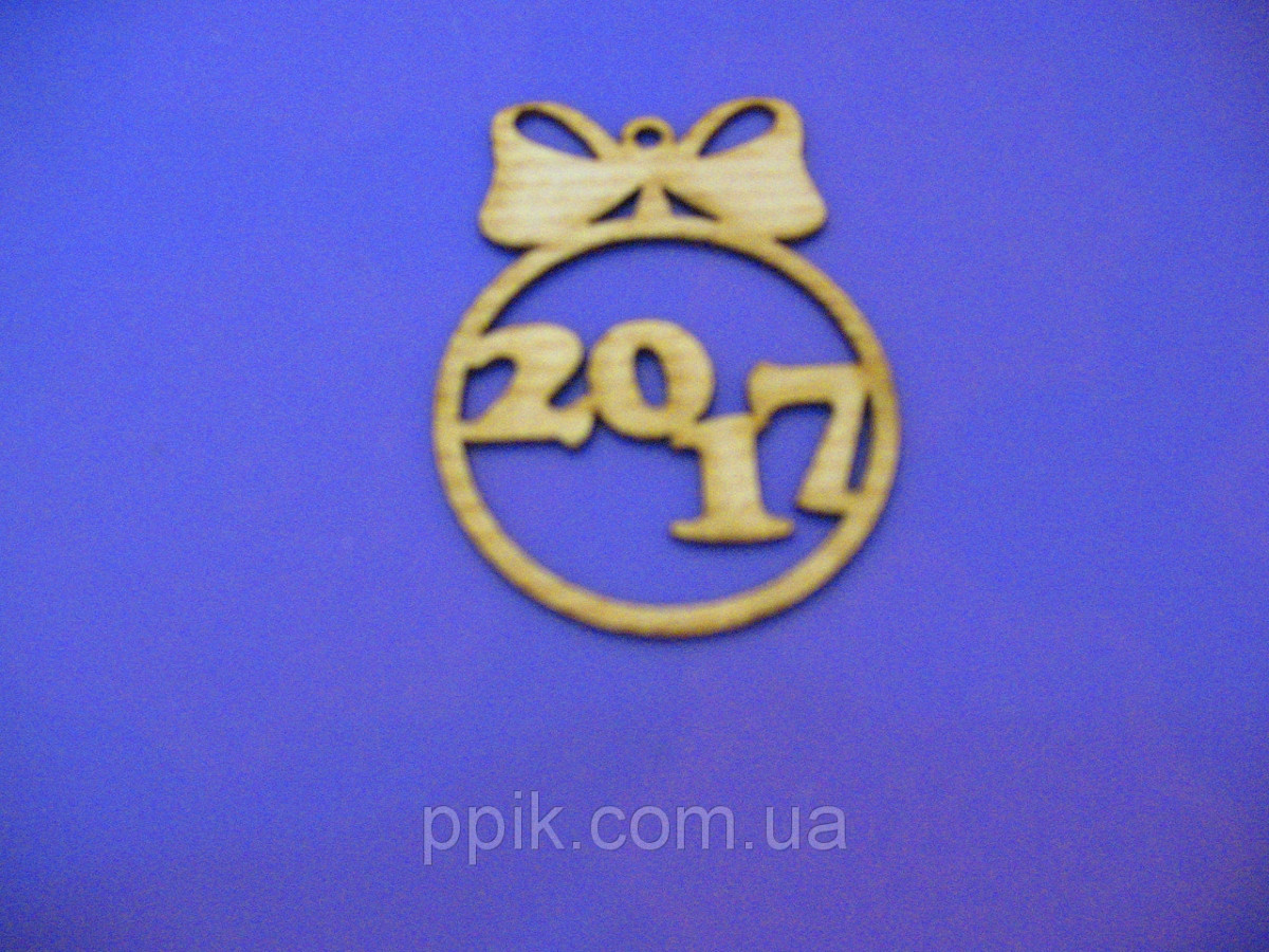 Деревянная новогодняя бирка №5 (1 шт.)