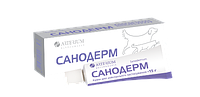 Санодерм (Sanodermum) средство для лечения дерматомикозов у собак и кошек ( Артериум )