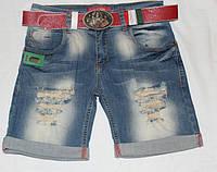 Джинсовые шорты LIUZIN jeans