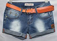 Джинсовые шорты Lzy jeans
