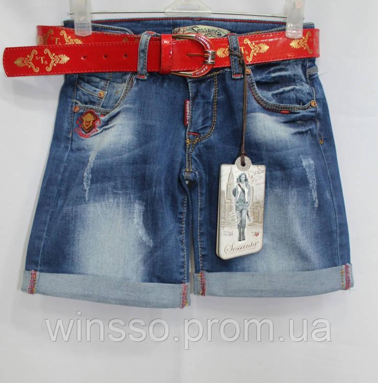Одежда оптом от производителя Турция Китай Украина
