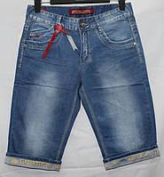 Джинсовые шорты Japper reigos jeans