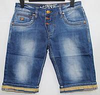 Джинсовые шорты Racing car jeans RGK