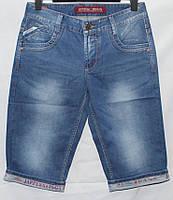 Джинсовые шорты Japper reigos