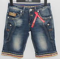 Джинсовые шорты молодёжные Starking