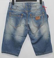 Джинсовые шорты Starking jeans