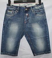 Джинсовые шорты Racing car jeans