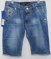 Джинсовые шорты Arnold jeans