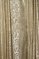 Ткань для Штор из атласа  Бонита бежевый