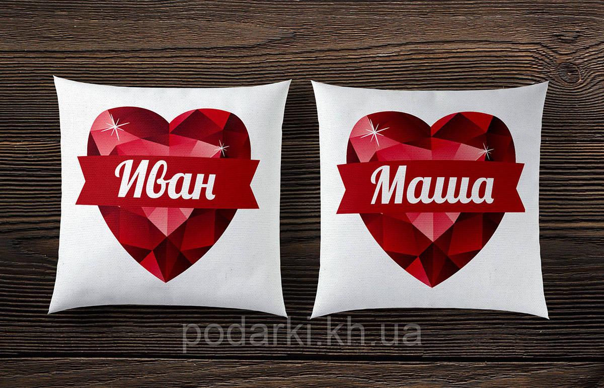 Парные подушки в подарок девушке