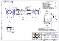 Гидроцилиндр ГЦ 100.55.500.040.00 подъема навесного оборудования дисковой бороны БДТ-7, КАД-7.