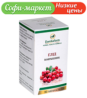 Боярышник (Grataegus sanguinea Pall) (90 таблеток по 0,4г) Даника фарм