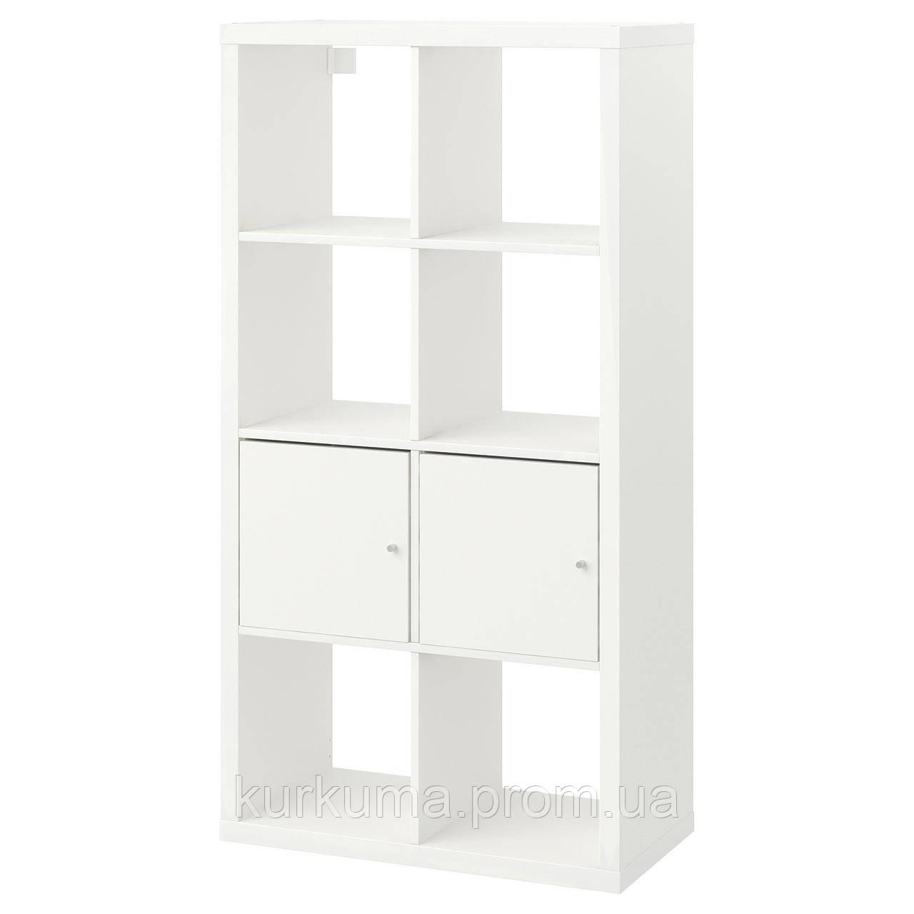 IKEA KALLAX Стеллаж с дверями, белый  (990.171.86)