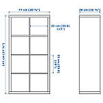 IKEA KALLAX Стеллаж с дверями, белый  (990.171.86), фото 3