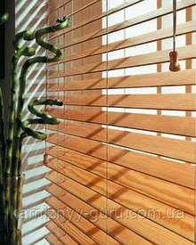 Жалюзи для окон бамбуковые и деревянные 25мм, горизонтальные.