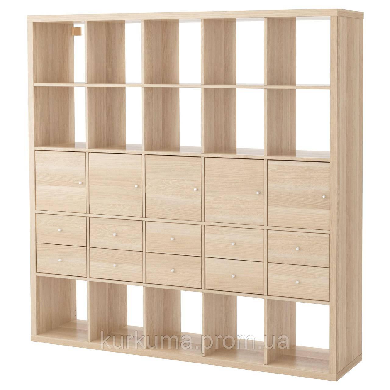 IKEA KALLAX Стеллаж с 10 дверями, дуб белый стаинедед  (091.976.05)