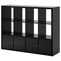 IKEA KALLAX Стеллаж с 4 дверями, черно-коричневый  (192.782.53)