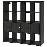 IKEA KALLAX Стеллаж с 4 дверями, черно-коричневый  (090.174.83)