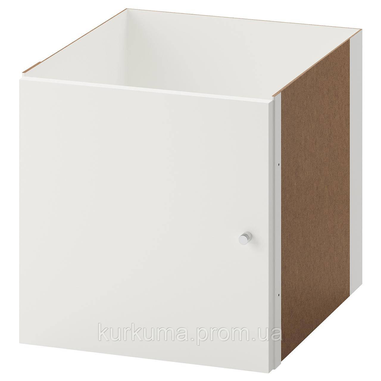 IKEA KALLAX Вставка з дверцятами, біла (202.781.67)