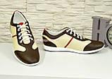 Кроссовки мужские кожаные бежево-кофейные, на шнуровке, фото 2