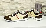 Кроссовки мужские кожаные бежево-кофейные, на шнуровке, фото 4