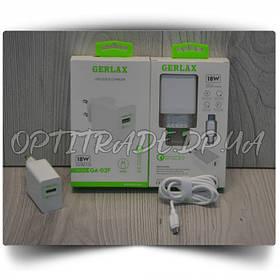 """Cетевое зарядное устройство """"Gerlax-02F"""" Micro 1 USB 18W 3A"""