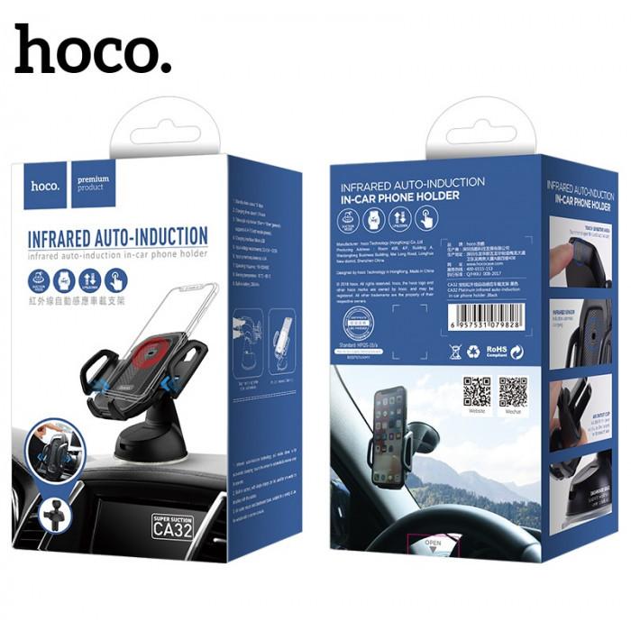 Holder Hoco CA32 Platinum infrared auto-induction ORIGINAL