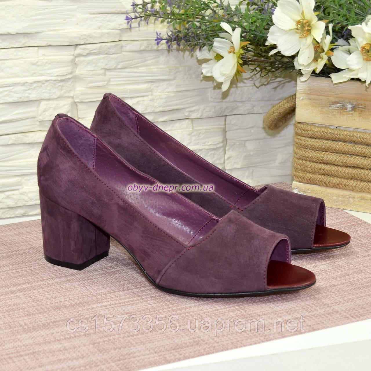Туфли замшевые с открытым носком, на невысоком устойчивом каблуке, цвет фиолет