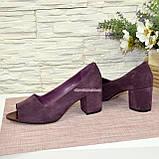 Туфли замшевые с открытым носком, на невысоком устойчивом каблуке, цвет фиолет, фото 4