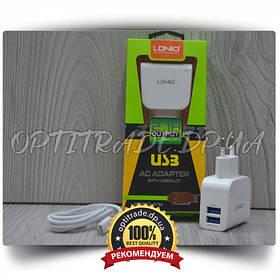 Сетевое зарядное устройство Ldnio DL-AC56 Lightning 2 USB Port 2.1A