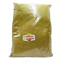 Хмели-сунели, 1 кг