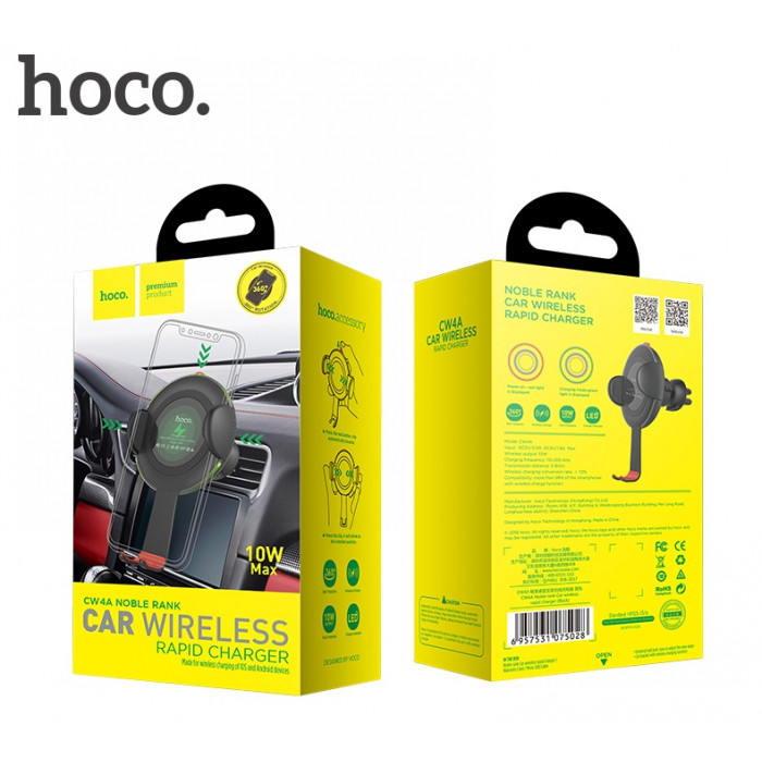 Holder Hoco CW4A Noble rank Car wireless rapid ORIGINAL (держатель + беспроводная зарядка)
