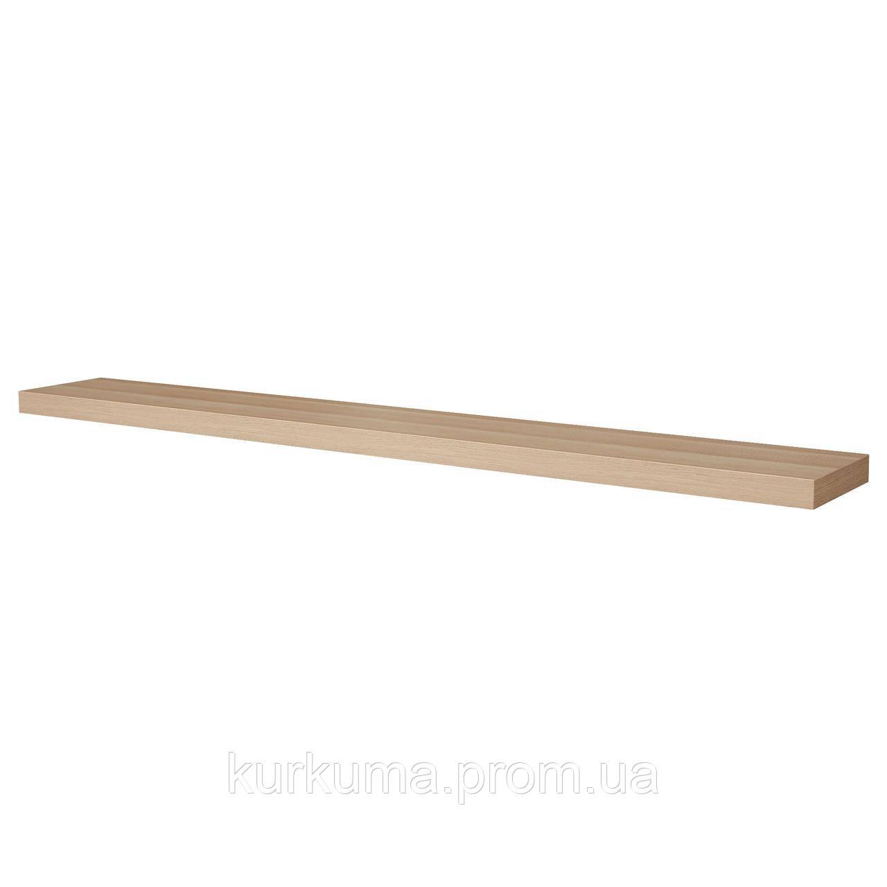 IKEA LACK Полка настенная, дуб белый стаинедед  (203.835.21)
